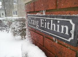 Craig Eithin B & B, Valley