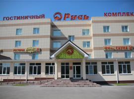 Hotel Rus, Tolyatti