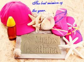 Studios Athina, Santa Maria