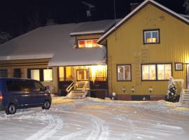 Kivilahti House, Kivilahti