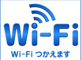 Hotel Pony Onsen, Towada