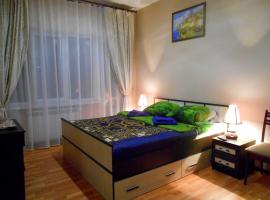 Mini Hotel na Tsentralnoy 72, Vidnoye