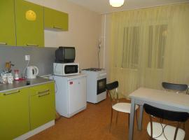 Apartment on Nekhinskaya 34, Velikiy Novgorod