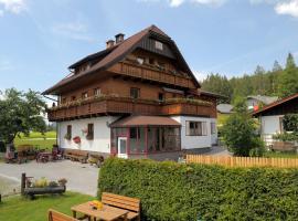 Pension Waldesruh/Halseralm, Pichl