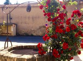 The Old Well Bed and Breakfast, Pézenas