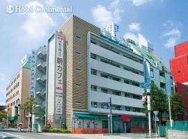 Hotel Continental Fuchu, Fuchu