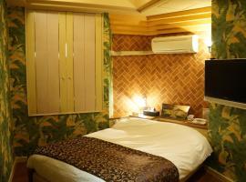 Hotel Mario Yokohama (Adult Only), Macsida
