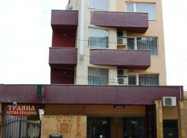 Hotel Trayana, Stara Zagora