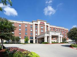 Hampton Inn & Suites Dallas-Allen, Allen
