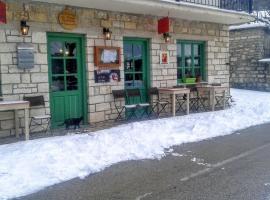 Marilou's Chani, Mesovounion-Zagori