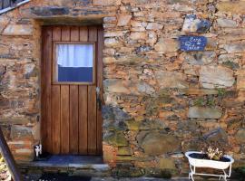 Vilar dos Condes-Casa do Páteo, Madeirã