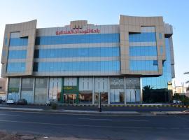 Al Raha Hotel Suites