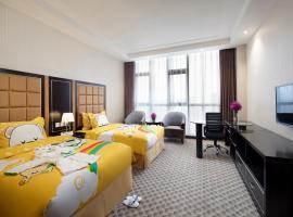 Holiday Inn Beijing Airport Zone, Shunyi