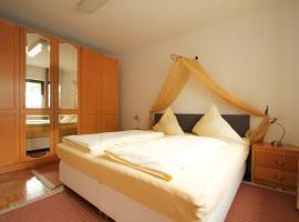 慕尼黑-普蘭格公寓式酒店, 普拉內格