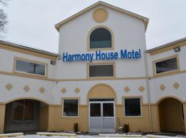 The Harmony House, Ypsilanti