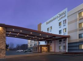 Fairfield Inn by Marriott Albany East Greenbush, East Greenbush