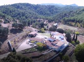 La Rejertilla, El Burgo