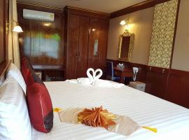 Erawan Hotel, Natai Beach