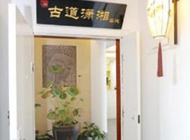 , Changsha