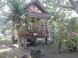 Palm Beach Garden Bungalow