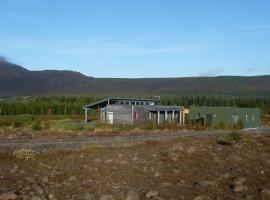 Vað Holiday Home