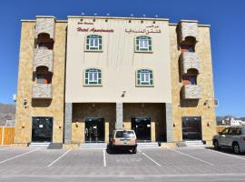 Green Mountain Hotel Apartments, Al 'Aqar
