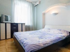 Apartments on Universitetskaya, Donetsk