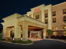Hampton Inn & Suites Sevierville at Stadium Drive, Kodak
