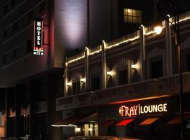 Hotel Fray Marcos de Niza, Nogales
