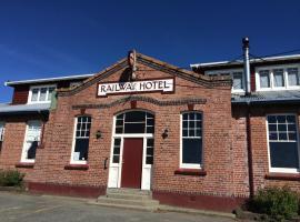 Mossburn Railway Hotel, Mossburn
