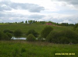 Country House Lisi Gorki, Podles'ye