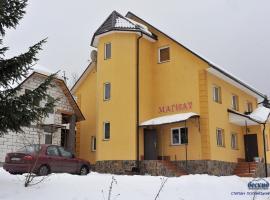 Guest House Magnat, Verkhne-Studënyy