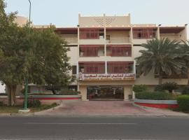 Al Fanar International Hotel Apartments 1