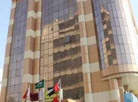 Raghd Alshatea Hotel