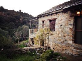 Zarakes Stone Villa, Zárakes