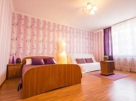Atmosphera Uyuta na Mendeleeva Apartments, Ufa