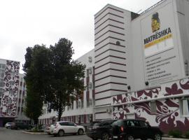 Metallurg Matreshka Plaza Health Resort, Samara