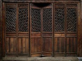 Laojia, a Qing dynasty house, Xingping