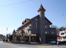 feRUS Hotel, Luzern