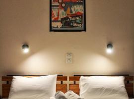 Hotel Aegina, Aegina Town