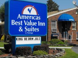 Americas Best Value Inn Chincoteague, Chincoteague