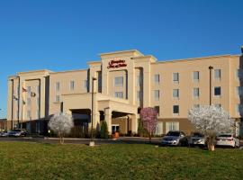 Hampton Inn & Suites Exmore - Eastern Shore, Exmore