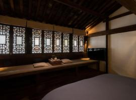 Guzo Su The Old House Boutique Hotel & Cafe, Huangshan
