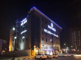 Watheer Hotel Suite, Dammam
