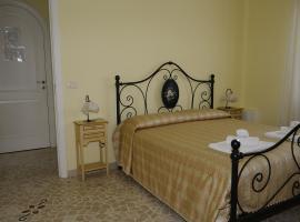 Residenza Mosco, Tuglie