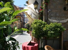 Hotel La Pergola, Santa Maria di Castellabate