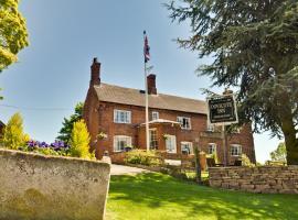 The Dovecote Inn, Laxton