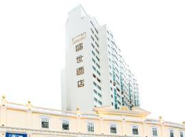 , Macau
