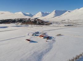 Guesthouse Baegisa, Akureyri