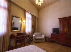 Xenon Inn, Nafplio